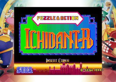 Ichidant-R - Title screen